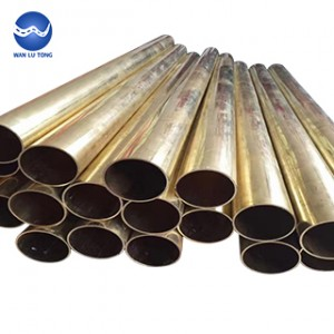 Seamless aluminum bronze tube