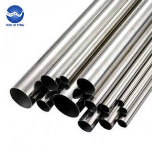 Thin-walled aluminum tube