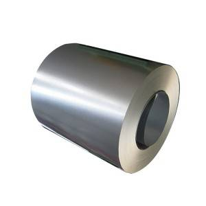 Good Quality Galvanised Steel Sheet Metal - Galvalume Steel Coil – Jialie