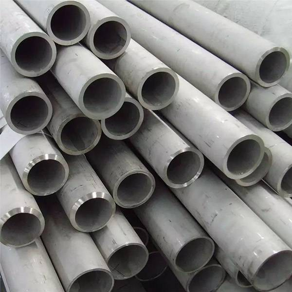 2017 China New Design 316l Stainless Steel Pipe Supplier -