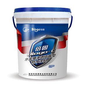 Good quality Flexible Polymer-Cement Waterproof Coating - Cementitious capillary crystalline waterproofing coating – Hongyuan