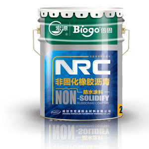 NRC rubbering coating