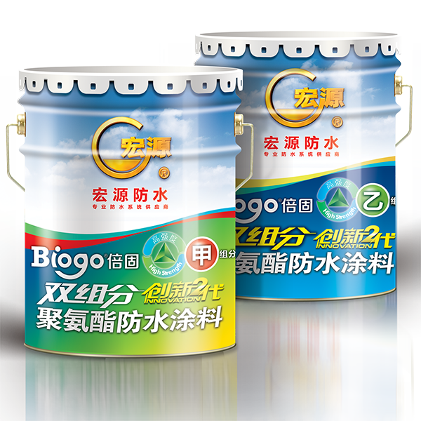 Factory source Liquild Applied Membrane - double component waterproof coating – Hongyuan
