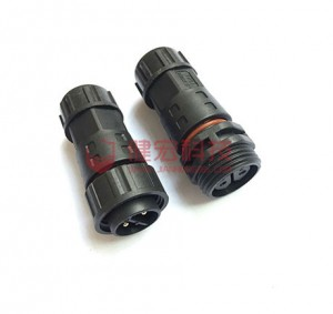 Outdoor Electrical Wire Connector Male Waterproof PVC 2 pin waterproof connector power m23 connector