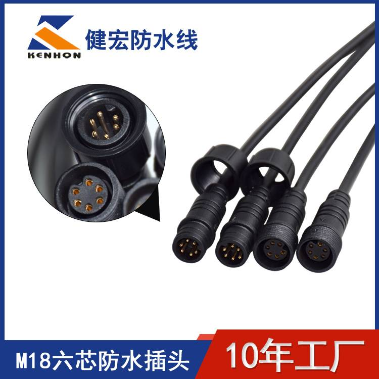 M18 2-8 core IP65-IP68 nylon waterproof cable plug nut Featured Image