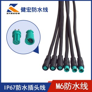 Customized extension cable m7 wire harness connector 2 3 4 5 6 pin waterproof led connector ip68 for street light