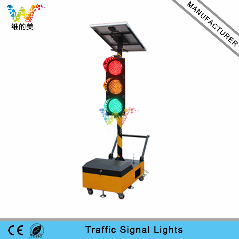 200mm red yellow green portable wireless solar power traffic signal light