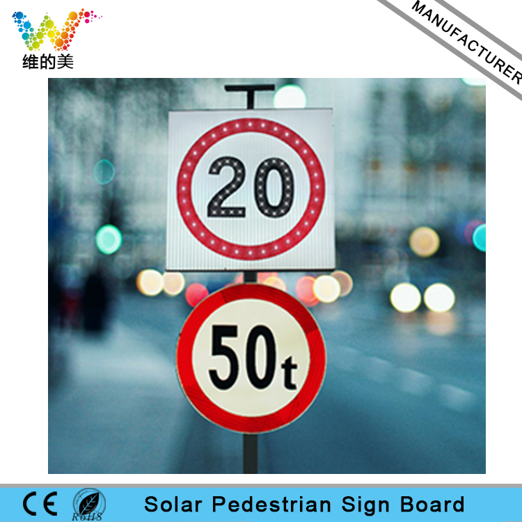 Waterproof Customized Aluminum Roadway Bridge Warning Flashing Speed Limit Sign