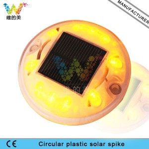 High quality plastic road reflector yellow LED landscape light solar power road stud