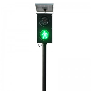 China manufacturer solar 125mm pedestrian light with pole
