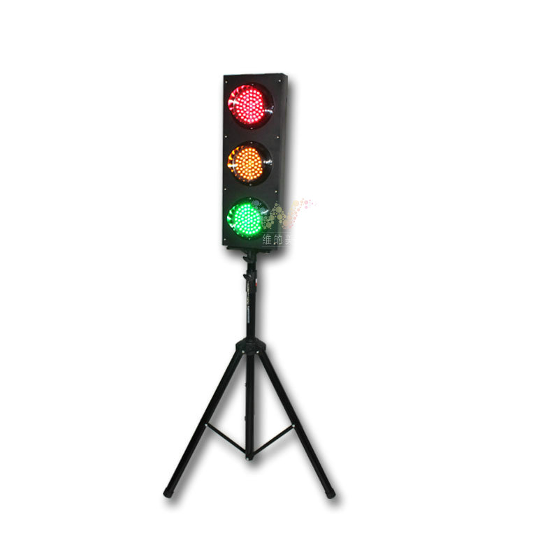 125mm portable single-sided red yellow green three lights with tripod remote control