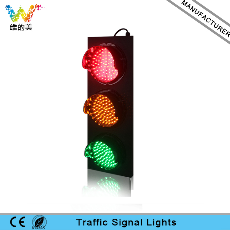 8 inch cold-rolled plate 200mm road safety  LED traffic signal light