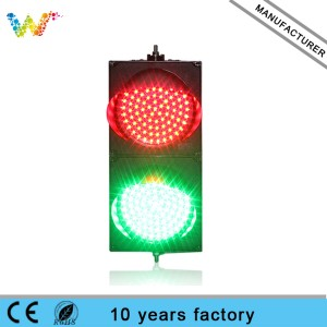 Wholesale price 200mm red green PC housing traffic light signal