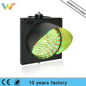 Factory direct price red green LED signal light in one unit 200mm traffic safety light