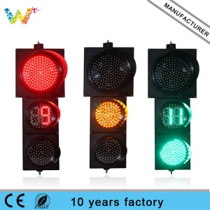 300+200mm combined full screen with countdown timer traffic signal light
