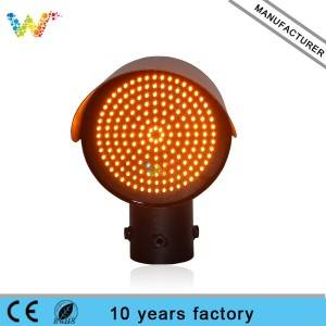 anti-fog lights flash synchronously traffic light