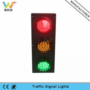 CE RoHS red green yellow 100mm cold-rolled plate vertical led traffic light