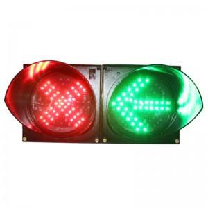 200mm PC housing horizontal installation red cross green arrow signal LED traffic light