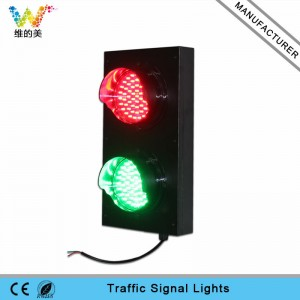 Parking lots mini 125mm red green LED traffic signal light