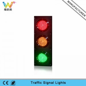 New arrival customzied 125mm red yellow green traffic signal light