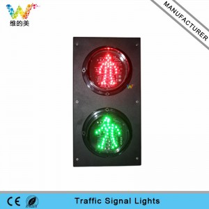 Customized 125mm dynamic red green LED pedestrian light