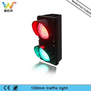 100mm Red Green Cobweb Mini Road Junction Traffic signal Light