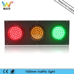 China Traffic Light Manufacturer 100mm Kid Education Signal Light