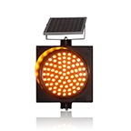 High visibility LED 300mm yellow solar traffic warning lights