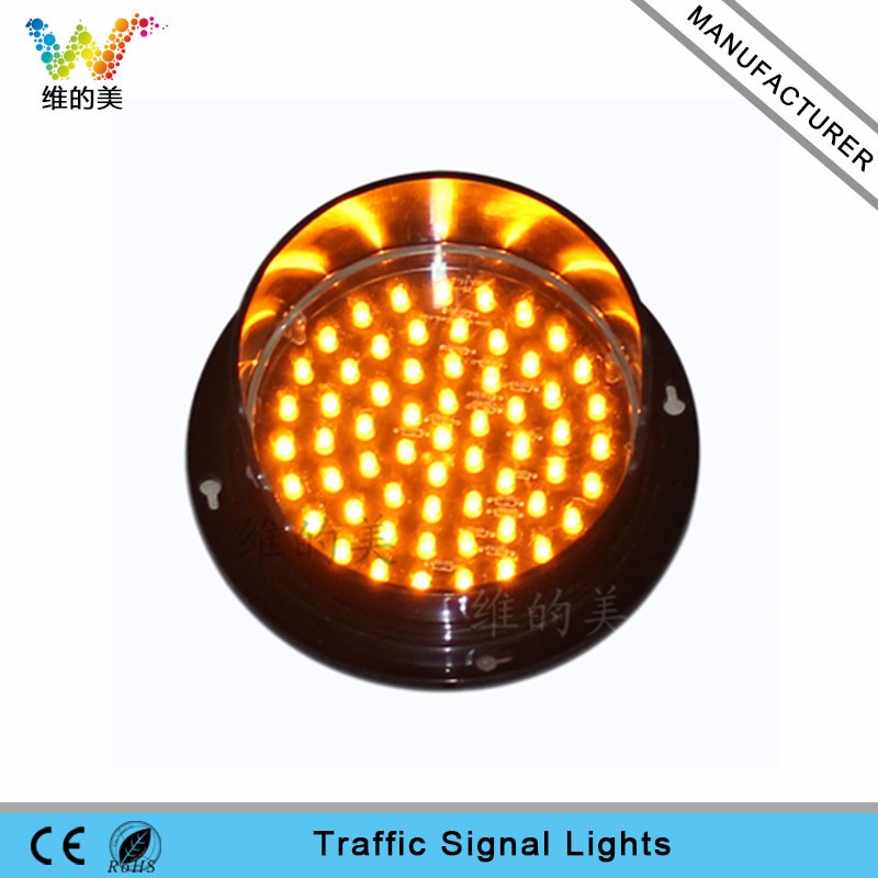 Customized 125mm LED traffic signal light red traffic lamp