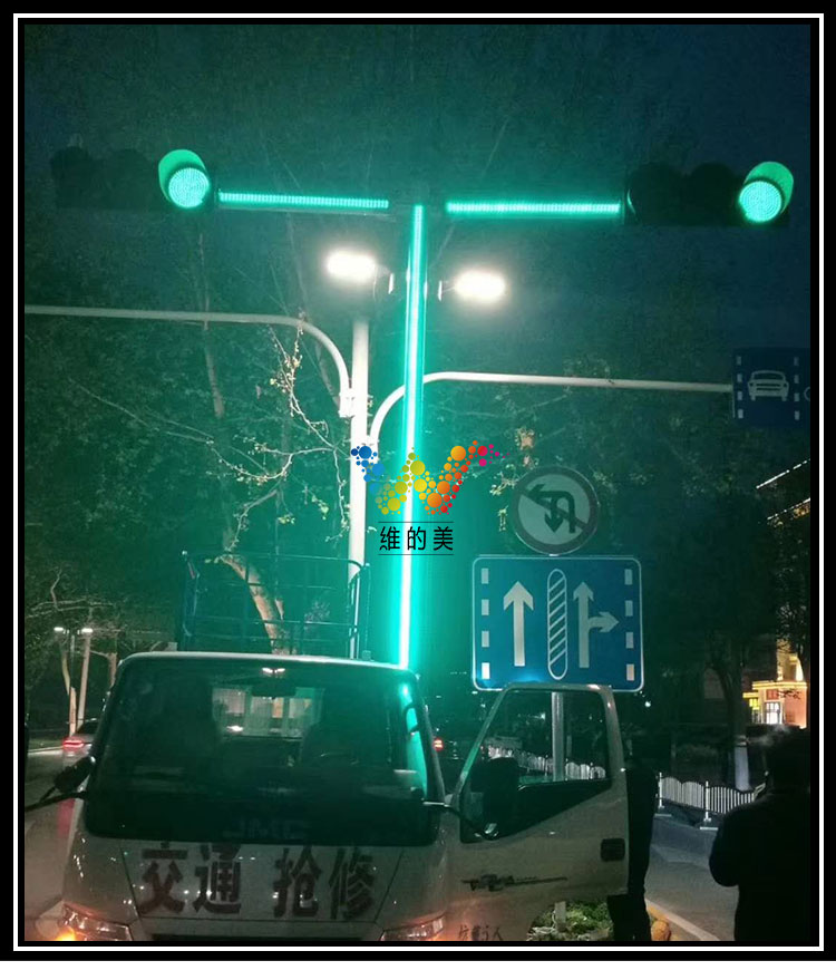 Is the red green plus traffic light use high voltage or low voltage?