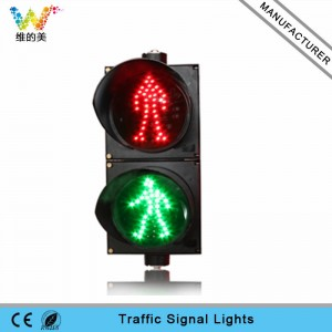 200mm LED Static Pedestrian Traffic Light