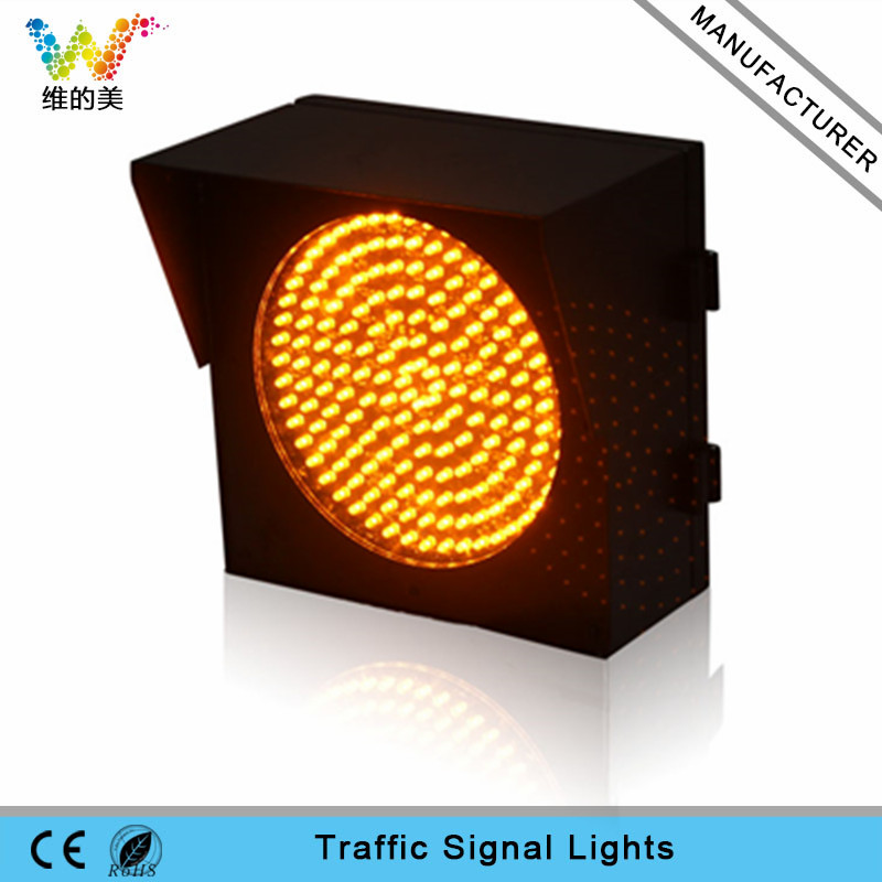 High way 200mm yellow flashing toll station LED traffic light