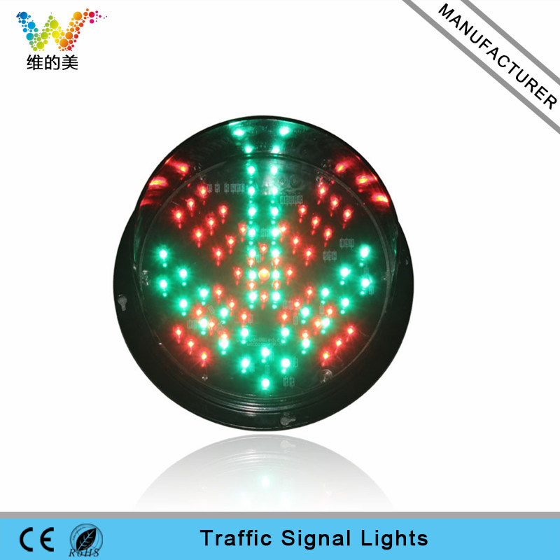 200mm red cross green arrow LED traffic light module