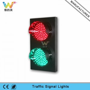 8 inch high brightness parking lots aluminum red green traffic signal light