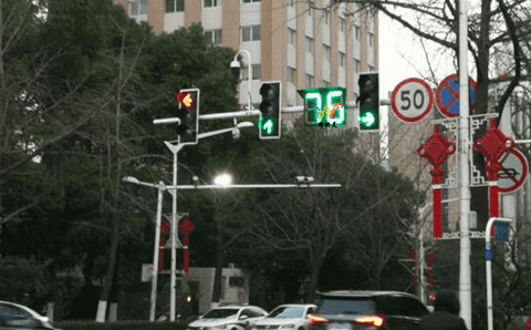 Construction budget for 200mm countdown timer traffic light