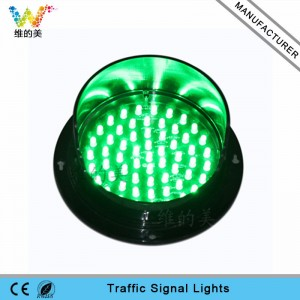 Waterproof mini 125mm green signal LED traffic light