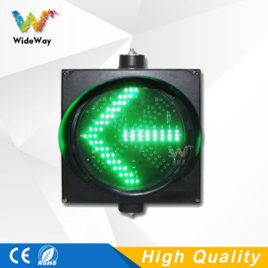 High quality  300mm single green arrow LED traffic signal light