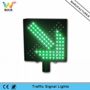 270mm red cross green arrow signal toll station traffic light