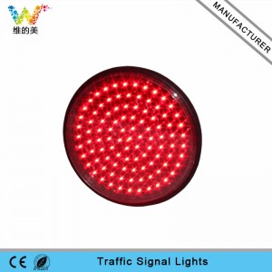 High brightness red LED traffic light lamp 300mm LED module