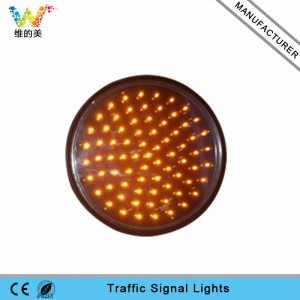 300mm 12inch yellow LED flasher DC12V DC24V  traffic light module