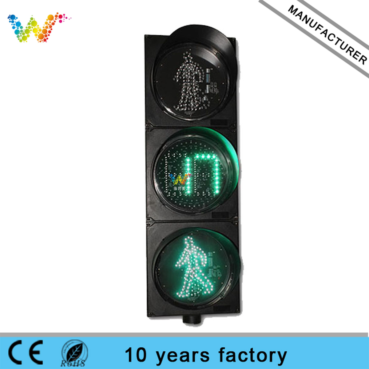 300mm pedestrian light with countdown timer traffic lights