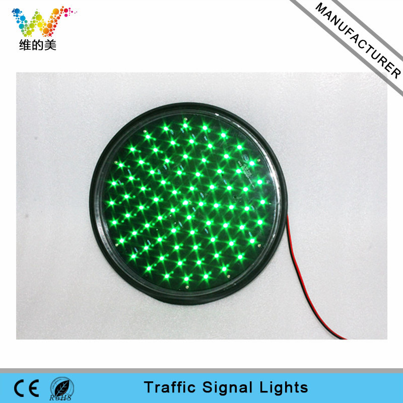 Waterproof Taiwan Epistar LED 300mm green lampwick led traffic light