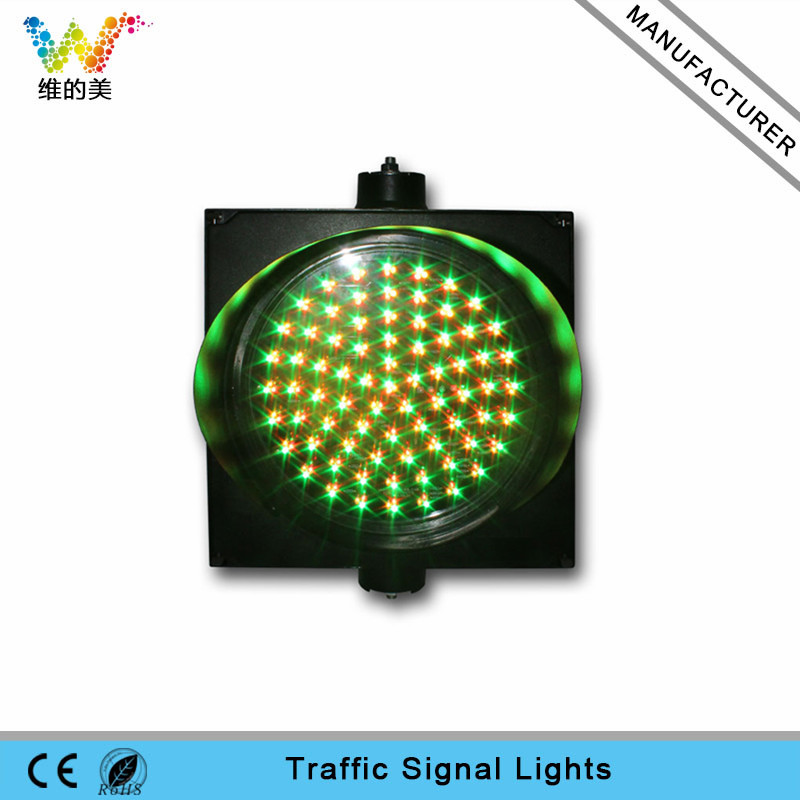 300mm red yellow green LED PC housing LED traffic light