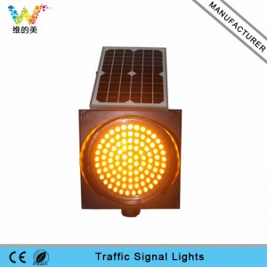 300mm road safety yellow flashing LED signal solar warning light