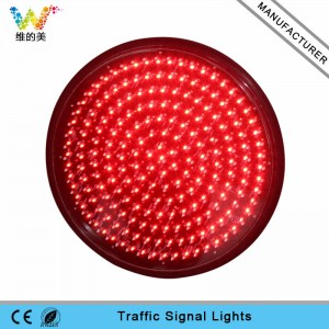 High brightness 400mm red LED traffic light module