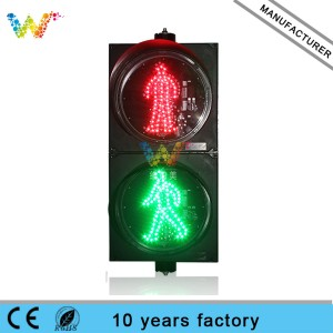 300mm Crosswalk Pedestrian led Traffic Light