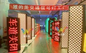Can SMD LED display be used in the tunnel?