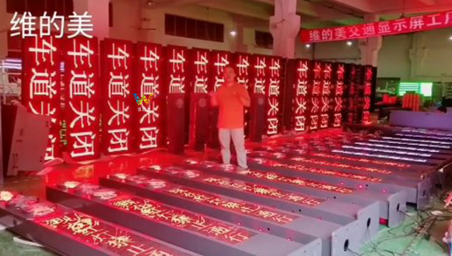 Full-Color ETC Outdoor led display