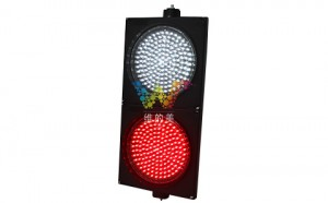 unique design PC housing high brightness 300mm red white LED  traffic signal light
