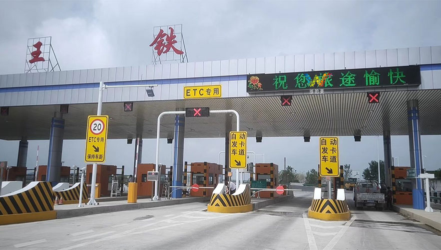 Anhui Hefei Wangtie Toll Station display successfully installed